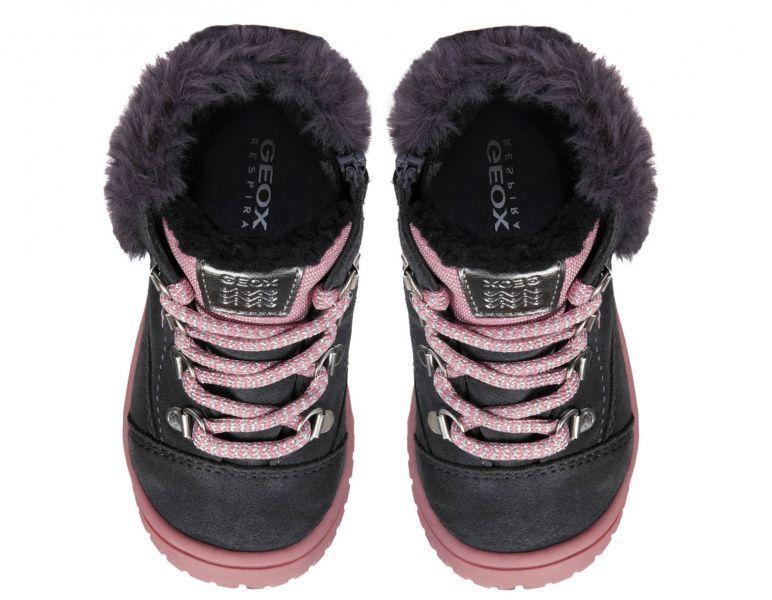 Ботинки для детей Geox B OMAR GIRL WPF XK5872 купить в Интертоп, 2017