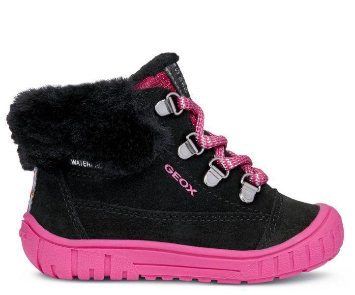 Ботинки детские Geox B OMAR GIRL WPF XK5873 купить обувь, 2017