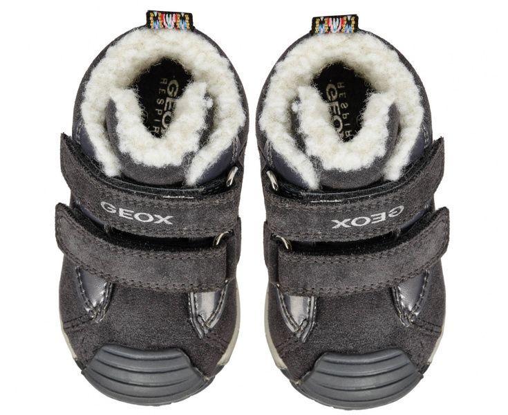 Ботинки детские Geox B TOLEDO GIRL XK5875 купить обувь, 2017