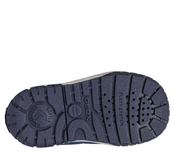 Ботинки для детей Geox B OMAR BOY XK5878 брендовая обувь, 2017