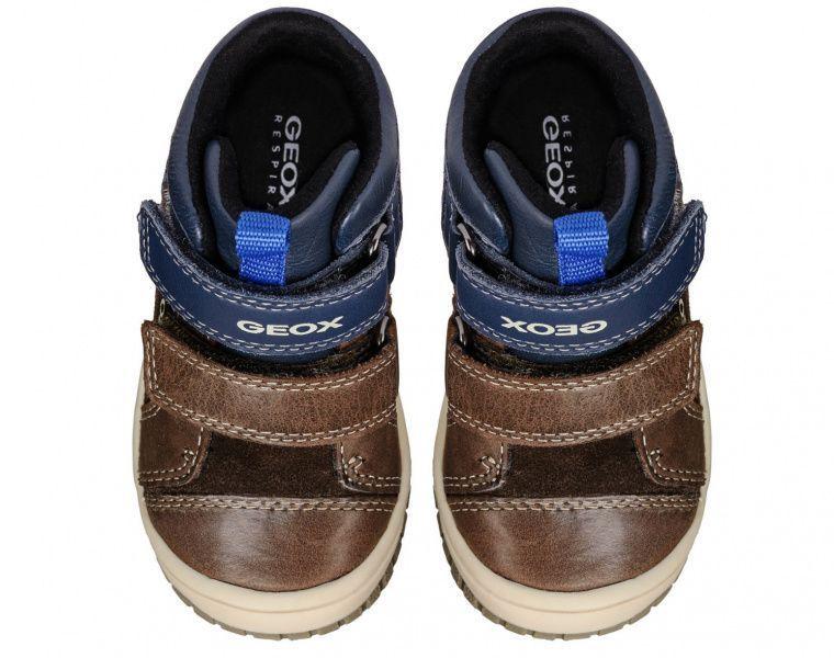 Ботинки детские Geox B OMAR BOY XK5879 купить обувь, 2017