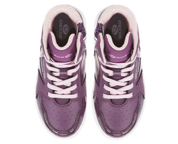Ботинки детские Geox J MALTIN GIRL XK5888 купить обувь, 2017