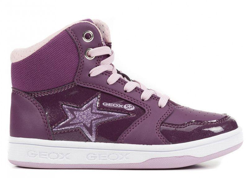 Ботинки детские Geox J MALTIN GIRL XK5888 брендовая обувь, 2017