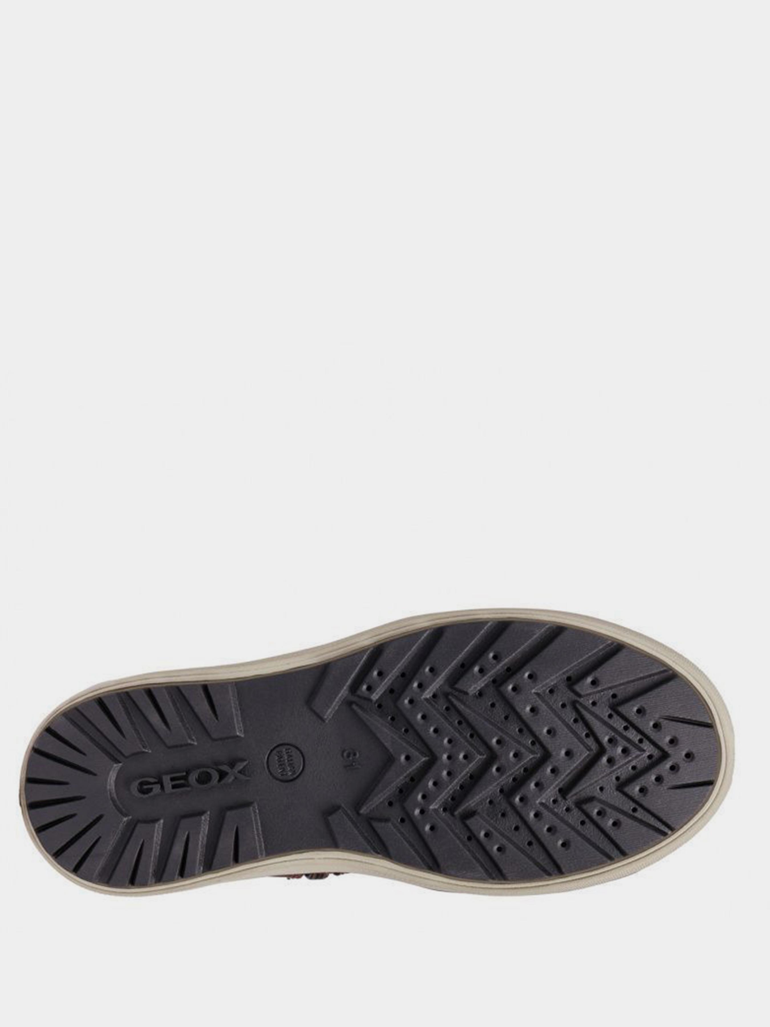 Ботинки детские Geox J MATTIAS B BOY ABX XK5893 продажа, 2017