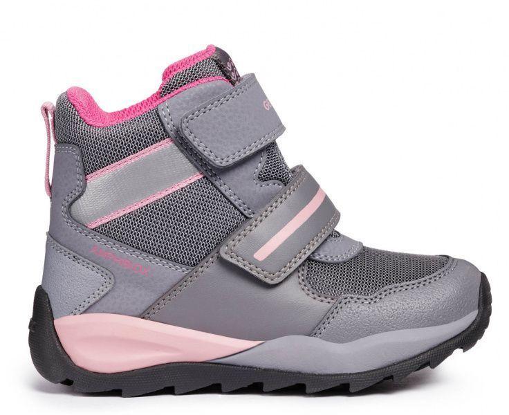 Купить Ботинки детские Geox J ORIZONT B GIRL ABX XK5902, Многоцветный