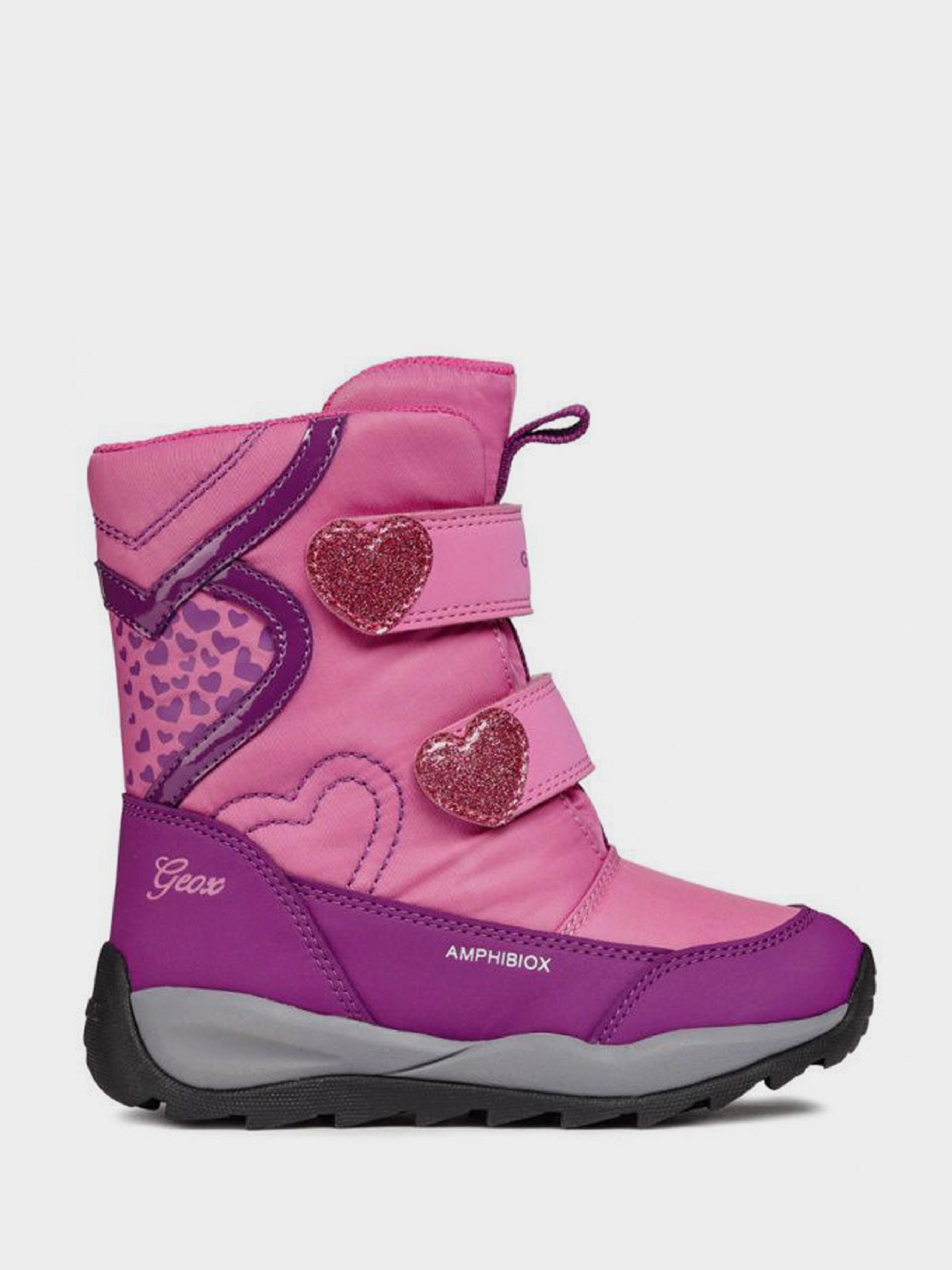 Купить Сапоги детские Geox J ORIZONT B GIRL ABX XK5904, Многоцветный
