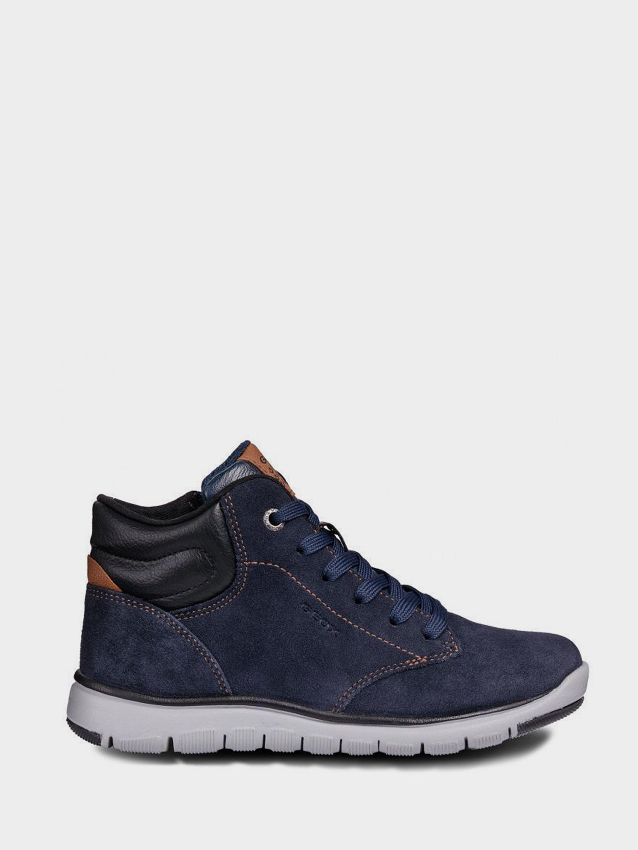 Ботинки детские Geox J XUNDAY BOY XK5913 купить обувь, 2017