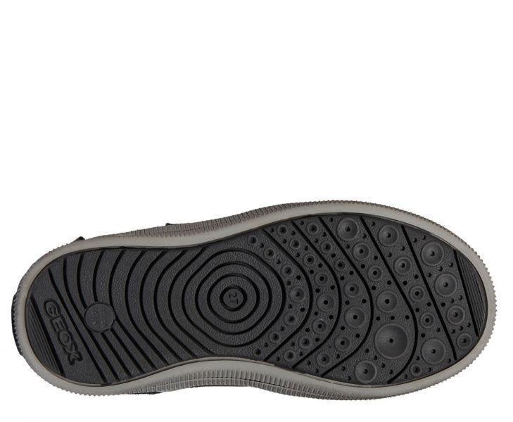Ботинки детские Geox J ARZACH BOY XK5918 брендовая обувь, 2017