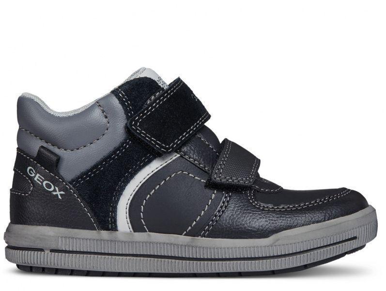 Ботинки детские Geox J ARZACH BOY XK5918 купить обувь, 2017