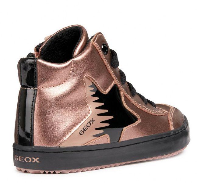 Ботинки для детей Geox J KALISPERA GIRL XK5924 купить в Интертоп, 2017