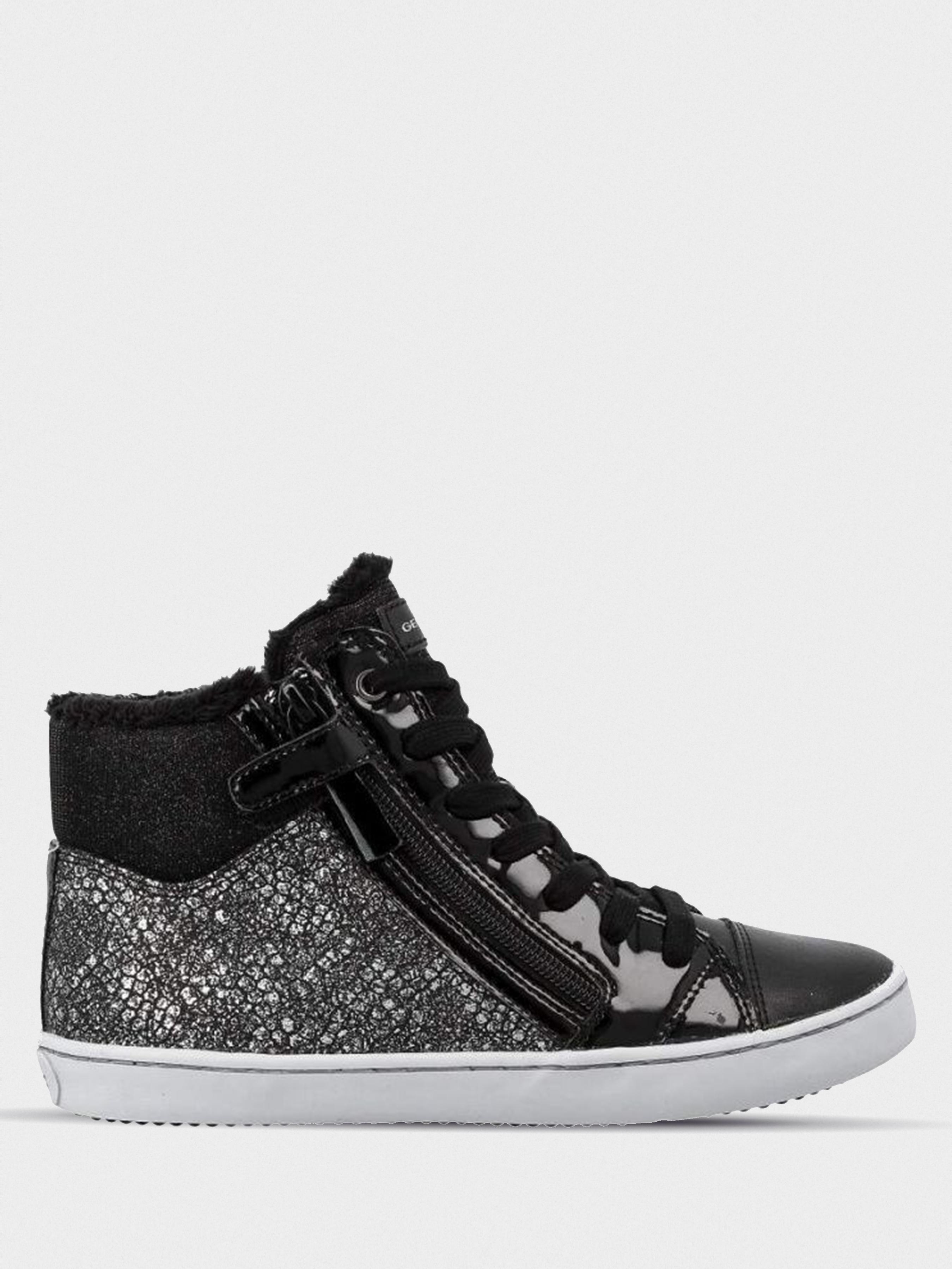 Ботинки детские Geox J GISLI GIRL XK5933 купить обувь, 2017
