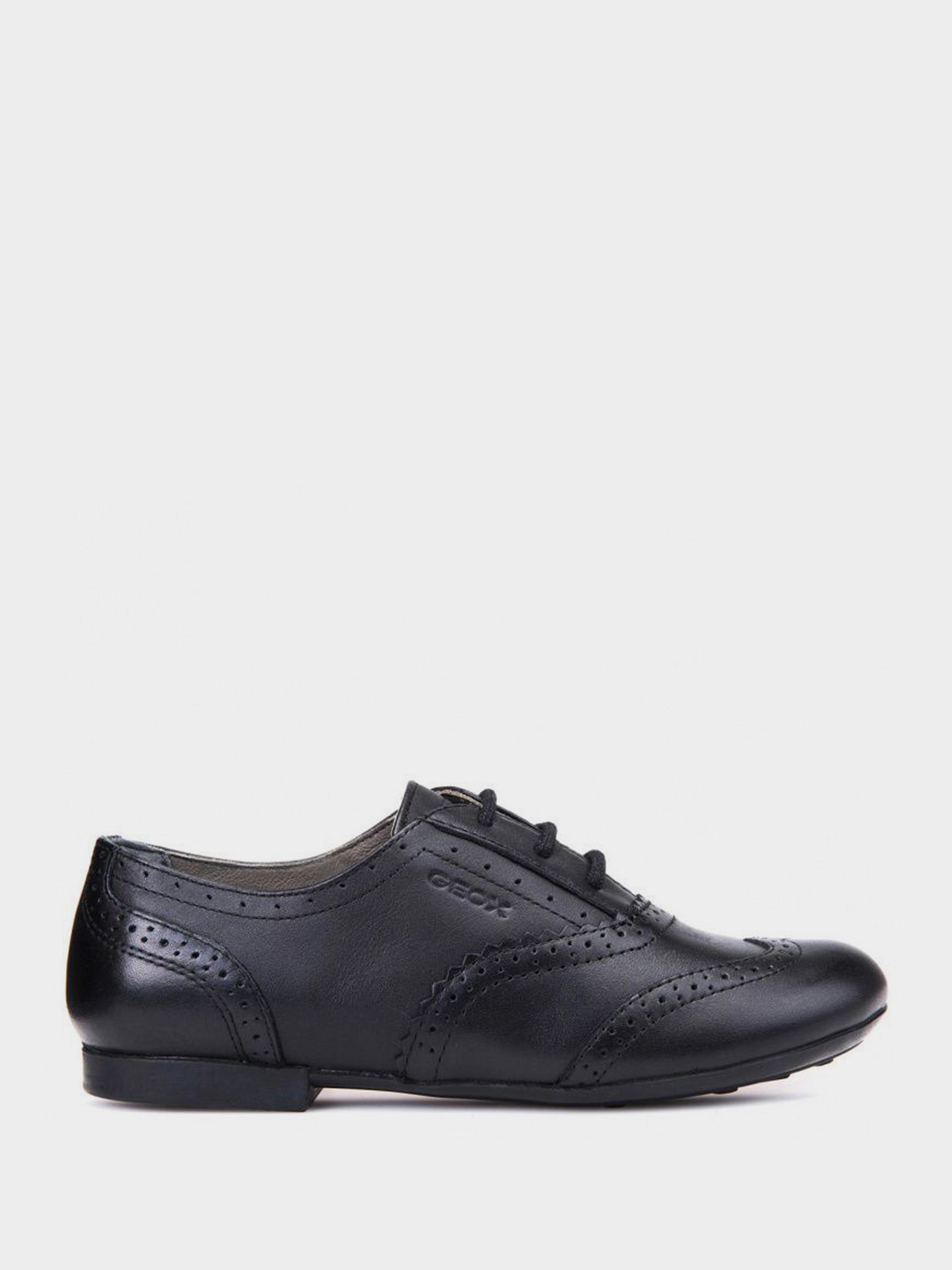 Полуботинки для детей Geox JR PLIE' XK5934 размеры обуви, 2017