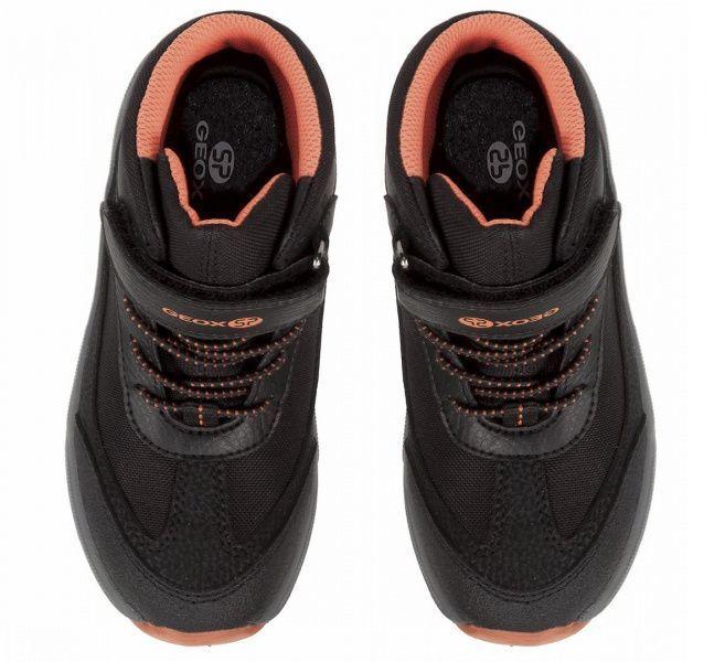 Ботинки детские Geox J NEW ALASKA BOY B W XK5943 купить, 2017