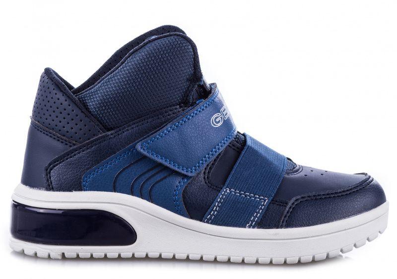 Кроссовки для детей Geox J XLED BOY XK5949 размеры обуви, 2017