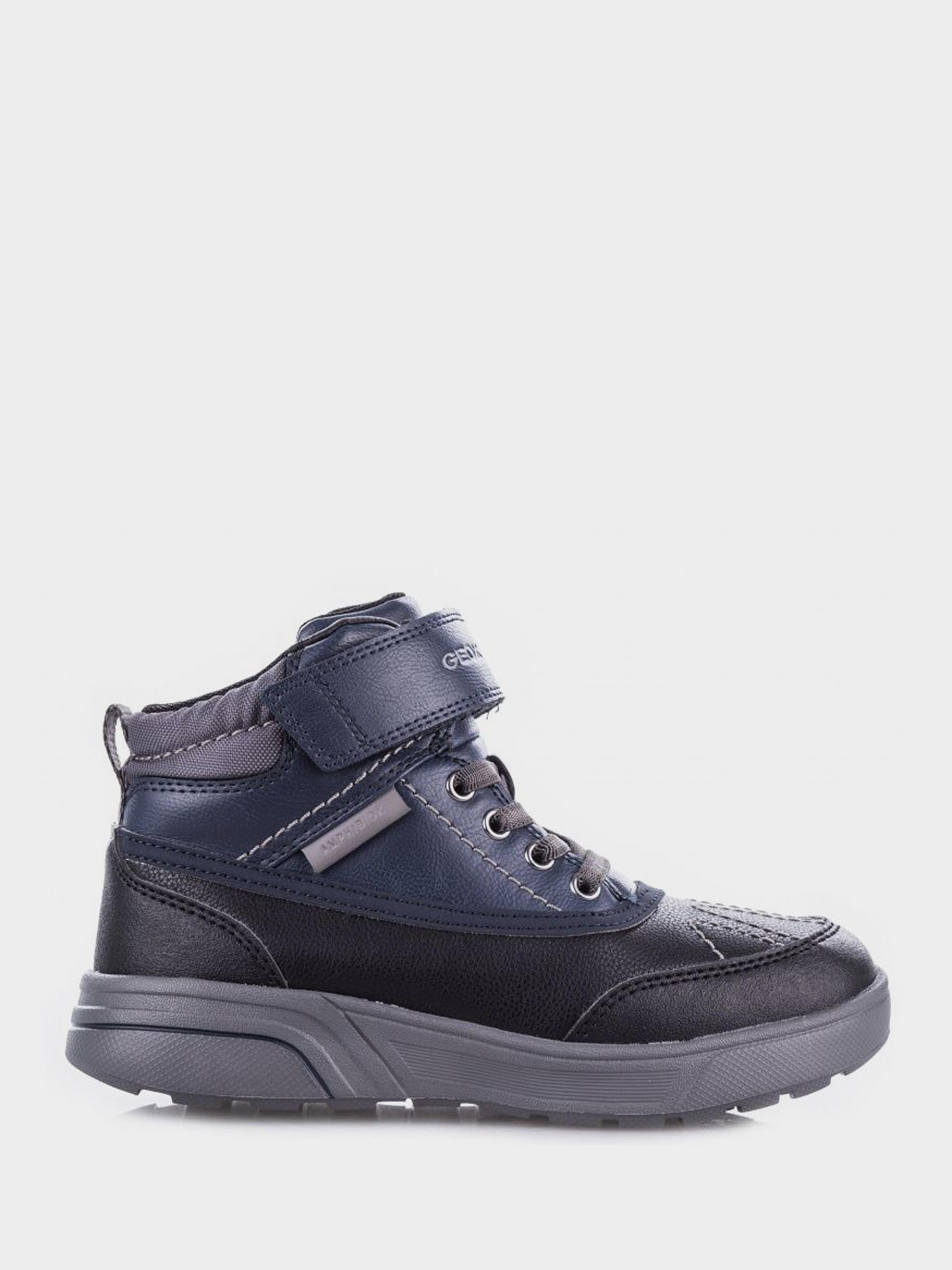 Купить Ботинки детские Geox J SVEGGEN BOY B ABX XK5959, Синий
