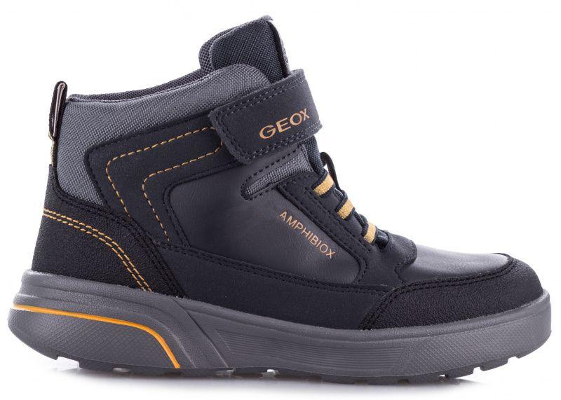 Купить Ботинки детские Geox J SVEGGEN BOY B ABX XK5960, Синий