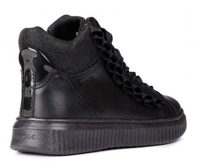 Ботинки для детей Geox J DISCOMIX GIRL J847YA-000BC-C9999 размерная сетка обуви, 2017