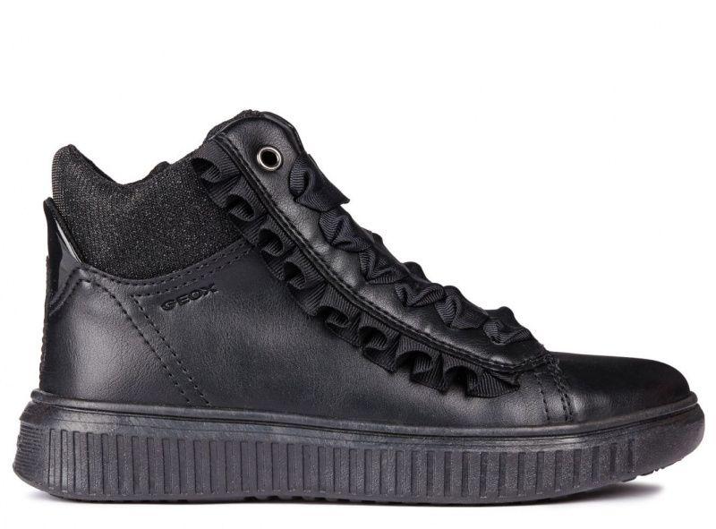 Ботинки для детей Geox J DISCOMIX GIRL XK5965 Заказать, 2017
