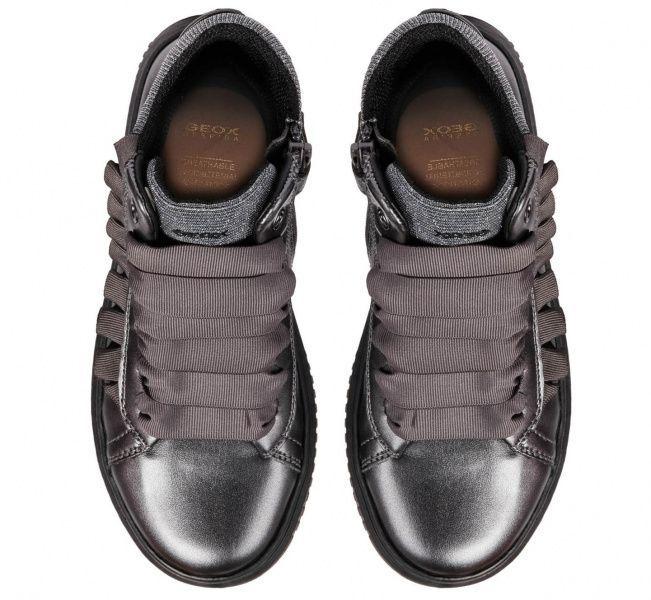 Ботинки для детей Geox J DISCOMIX GIRL XK5966 купить в Интертоп, 2017