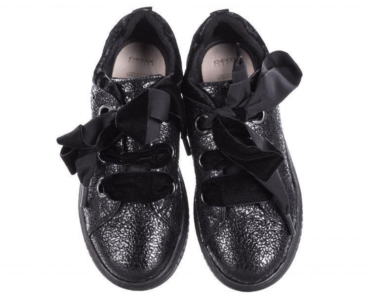 Полуботинки для детей Geox J DISCOMIX GIRL XK5971 брендовая обувь, 2017