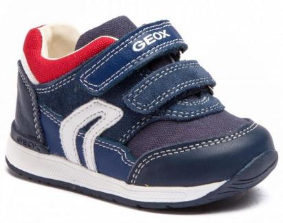 Ботинки детские Geox B RISHON BOY XK6060 брендовая обувь, 2017