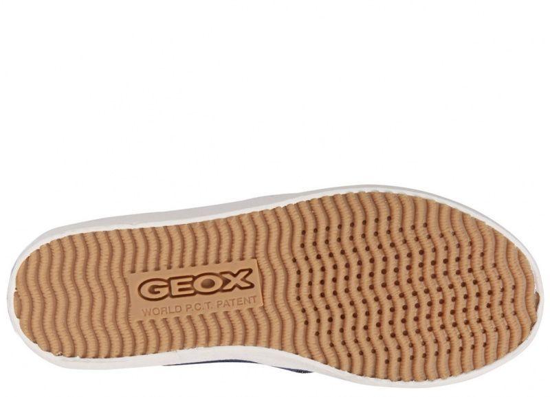Слипоны детские Geox JR KILWI GIRL XK6114 купить обувь, 2017