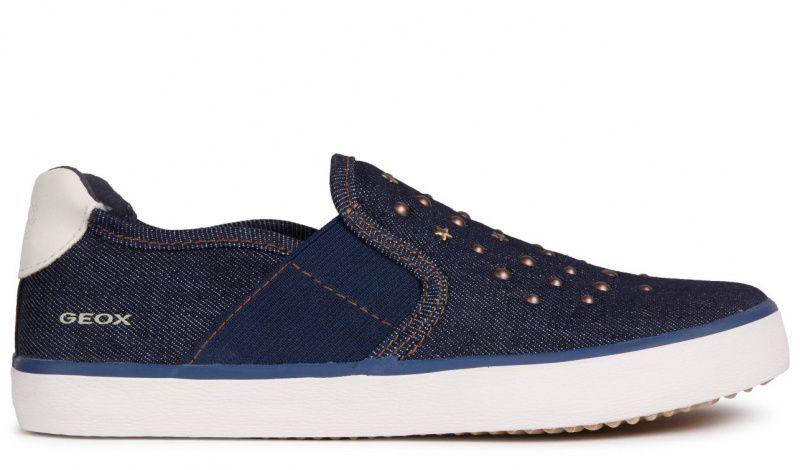 Слипоны детские Geox JR KILWI GIRL XK6114 брендовая обувь, 2017