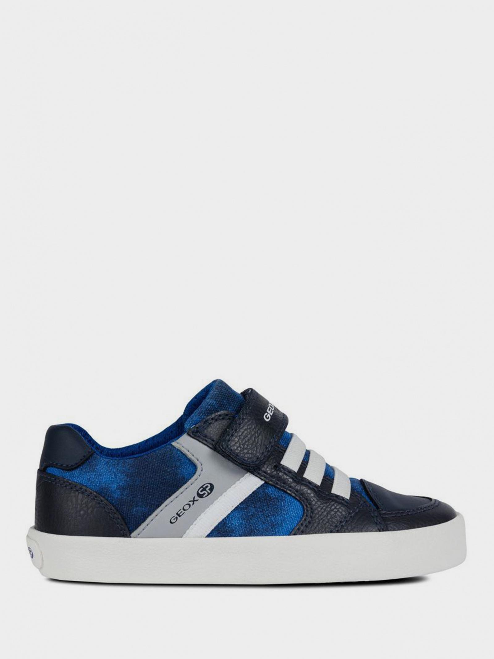 Полуботинки детские Geox J GISLI BOY XK6126 купить обувь, 2017