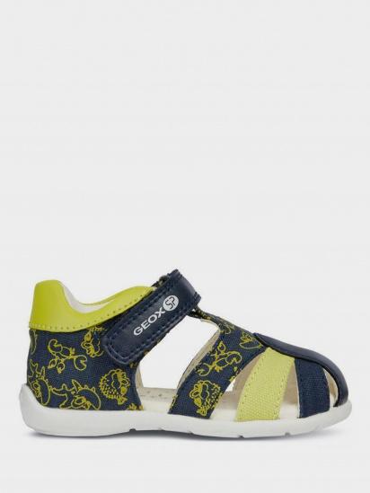 Сандалии детские Geox B ELTHAN BOY XK6137 брендовая обувь, 2017