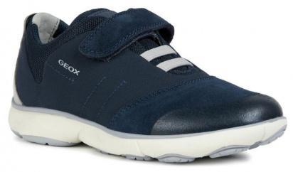 Кросівки для міста Geox NEBULA модель J921TA-01122-C0661 — фото 2 - INTERTOP
