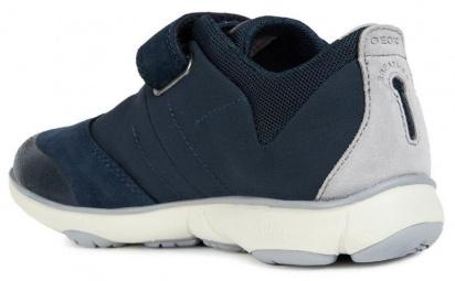 Кросівки для міста Geox NEBULA модель J921TA-01122-C0661 — фото 3 - INTERTOP