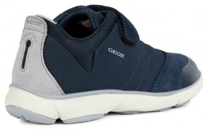 Кросівки для міста Geox NEBULA модель J921TA-01122-C0661 — фото 4 - INTERTOP