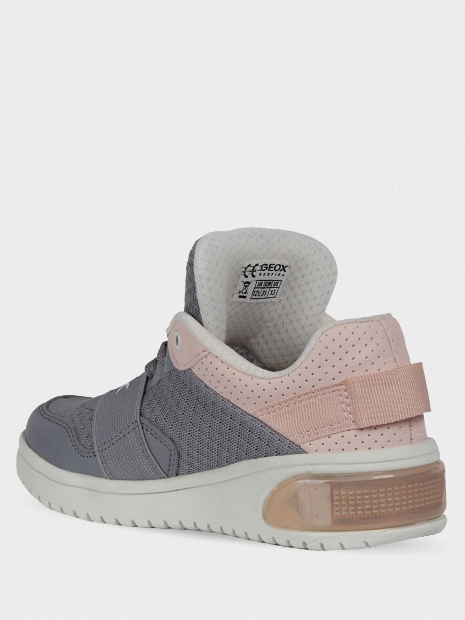Кроссовки детские Geox J XLED GIRL XK6226 купить обувь, 2017