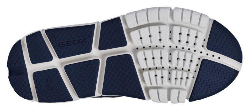 Кроссовки детские Geox J FLEXYPER BOY XK6231 продажа, 2017