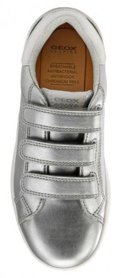 Полуботинки детские Geox J DJROCK GIRL J924MH-000NF-C1007 брендовая обувь, 2017