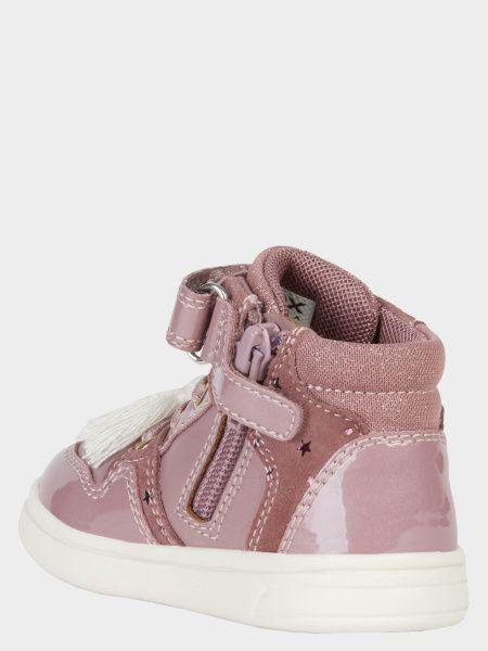Ботинки детские Geox B DJROCK GIRL XK6272 размеры обуви, 2017