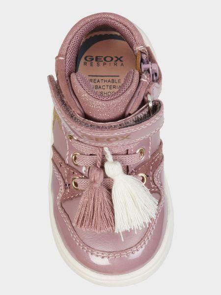 Ботинки детские Geox B DJROCK GIRL XK6272 Заказать, 2017