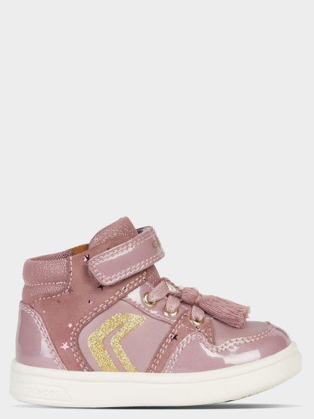 Ботинки детские Geox B DJROCK GIRL XK6272 брендовая обувь, 2017