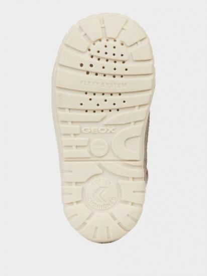 Черевики  для дітей Geox B OMAR GIRL WPF B842LA-00022-C9006 брендове взуття, 2017