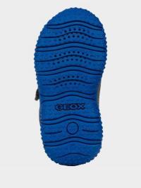 Ботинки для детей Geox B BALTIC BOY WPF XK6274 купить в Интертоп, 2017