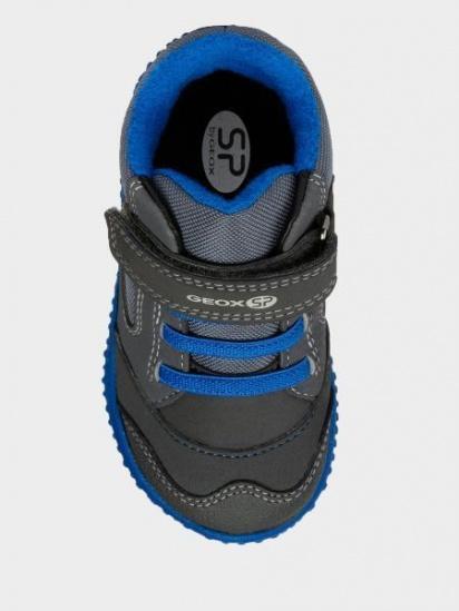 Ботинки для детей Geox B BALTIC BOY WPF XK6274 фото, купить, 2017