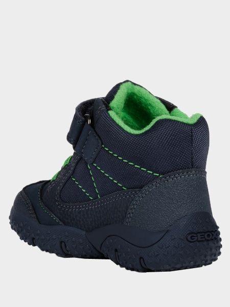 Ботинки для детей Geox B BALTIC BOY WPF XK6275 купить в Интертоп, 2017