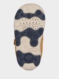 Ботинки для детей Geox B NEW BALU' BOY XK6278 купить в Интертоп, 2017