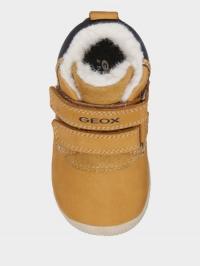 Ботинки для детей Geox B NEW BALU' BOY XK6278 продажа, 2017