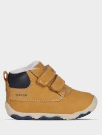 Ботинки для детей Geox B NEW BALU' BOY XK6278 Заказать, 2017