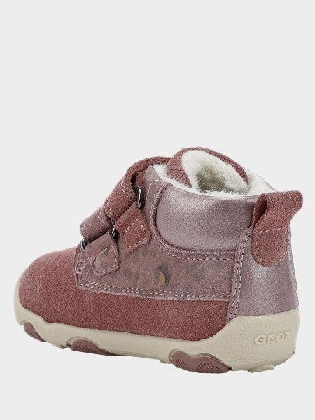 Ботинки для детей Geox B NEW BALU' GIRL XK6280 купить в Интертоп, 2017