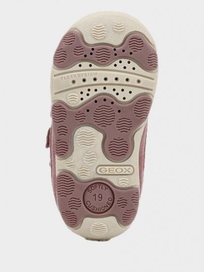 Ботинки для детей Geox B NEW BALU' GIRL XK6280 продажа, 2017