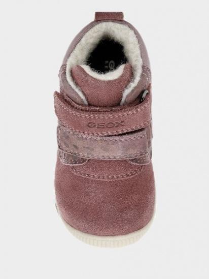 Ботинки для детей Geox B NEW BALU' GIRL XK6280 фото, купить, 2017