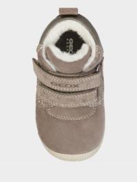Ботинки для детей Geox B NEW BALU' GIRL XK6281 продажа, 2017