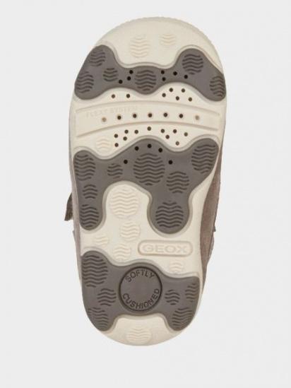 Ботинки для детей Geox B NEW BALU' GIRL XK6281 купить в Интертоп, 2017